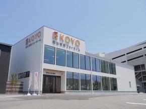 KOYO松山本店 興陽商事株式会社